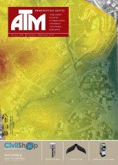 Περιοδικό - Ενημερωτικό Δελτίο - Τεύχος 236